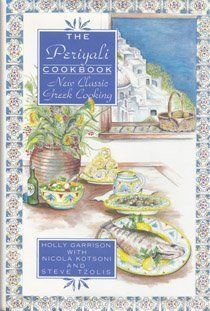 The Periyali Cookbook by Garrison, Holly (1992)
