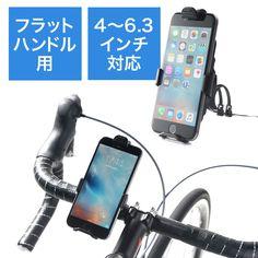 【新商品】ロードバイクやクロスバイクなどフラットバーハンドルに対応した自転車用スマートホンホルダー。ワンタッチで簡単に脱着可能。サイドが開いているのでモバイルバッテリーを接続することも可能。カメラホルダーも付いているのでアクションカメラなども取り付け可能。【WEB限定商品】