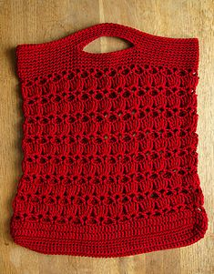 Provence Summer String Bag By Kathy North - Free Crochet Pattern - (ravelry)