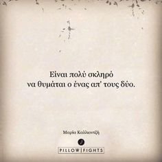 Το να είσαι νονός είναι ευλογία | Pillowfights.gr