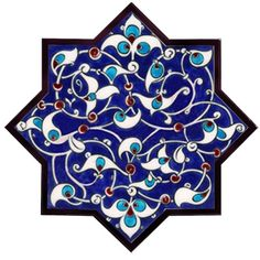 Discover the Top 25 Most Inspiring Rumi Quotes: mystical Rumi quotes on Love, Transformation and Wisdom. Islamic Tiles, Islamic Art, Slab Ceramics, Pottery Videos, Ottoman, Arabesque Pattern, Pottery Techniques, Turkish Tiles, Pottery Sculpture