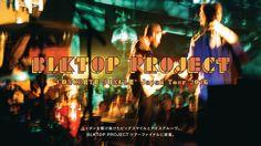 일본을 앞질러 간 큰 웃음과 멋진 그루브.  BLKTOP PROJECT 투어 파이널에 밀착.