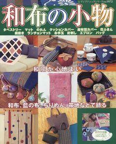 decoracion con tela japones - Alejandra Goic - Веб-альбомы Picasa