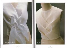 PATTERN MAGIC VOL 1 Japanese Clothes Design Book by pomadour24