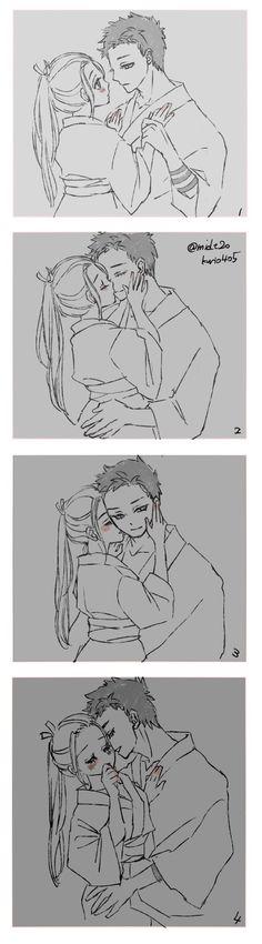 Demon Slayer, Slayer Anime, Pokemon, Twitter, Anime Couples, Ships, Manga Couple, Boats