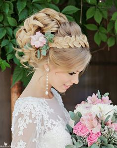 250 Bridal Wedding Hairstyles for Long Hair That Will Inspire Elegant wedding updo from Websalon Wed Romantic Hairstyles, Wedding Hairstyles For Long Hair, Wedding Hair And Makeup, Bride Hairstyles, Bridal Hair, Formal Hairstyles, Hairstyles 2018, Short Hair, Hairstyle Wedding