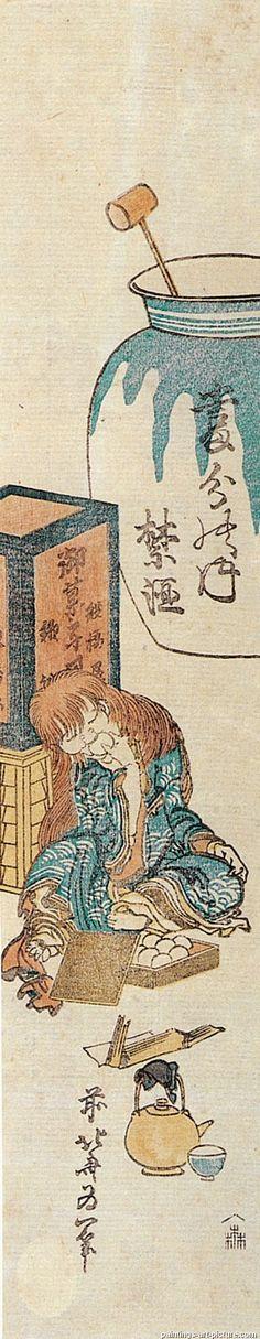 Katsushika Hokusai Art Ukiyo-e woodblock printing 34