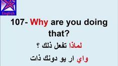 Arabic To English Translation, Arabic Sentences, Girly Images, Love Quotes Wallpaper, English Language Learning, Arabic Language, Learning Arabic, English Words, English Vocabulary