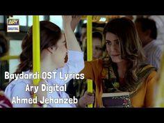 Pakistani Music, Pakistani Dramas, Drama Songs, It Hurts, Lyrics, Youtube, Song Lyrics, Youtubers, Youtube Movies