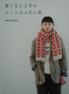 "Cover from ""Knit Daywear for Good Dressers"" by michiyo"