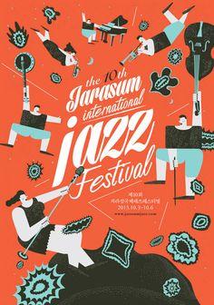 The Jarasum International Jazz Festival Poster Jazz, Dm Poster, Creative Poster Design, Graphic Design Posters, Festival Posters, Jazz Festival, Poster Design Inspiration, Postcard Design, Arte Pop
