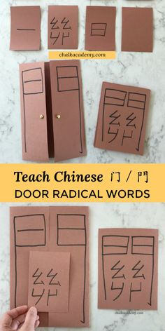 Teach Kids Chinese 门 / 門 Door Radical Words with an interactive gate-fold paper that represents a door! Build the Chinese characters with flashcards and learn radical components. Educational Activities For Kids, Literacy Activities, Spanish Activities, How To Teach Kids, Play To Learn, Teaching Time, Teaching French, Teaching Spanish, German Language Learning