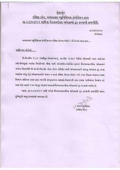 દક્ષિણ ઝોન, અ.મ્યુ.કો. દ્વારા તારીખ ૨૮/૦૩/૨૦૧૧ પછીના ગેરકાયદેસર બાંધકામો દૂર કરવાની કાર્યવાહી#Ahmedabad#AhmedabadamcAhmedabad, IndiaAMC-Ahmedabad Municipal CorporationCityshor AhmedabadTV9 GujaratiDivya Bhaskar