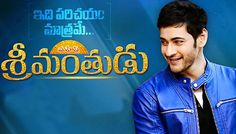 moviestalkbuzz: Mahesh's Strong Comments On Baahubali Collections
