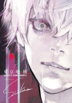Tokyo Ghoul Authentic Sound Chronicle Compiled By Sui Ishida Manga Art, Anime Manga, Anime Guys, Anime Art, Kaneki, Manga Tokyo Ghoul, Ken Tokyo Ghoul, Film Anime, Tokyo Ghoul Wallpapers