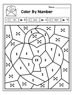 These FREE Fall worksheets for kindergarten are the perfect printable for your classroom. These can be used with kindergarten and first grade kids. I used these activity worksheets during Halloween and Thanksgiving as well. My students practice kindergarten literacy and math, CVC words, kindergarten counting, number words, and more using this freebie. You can use these in November and October to practice phonics for free featuring hearts, candy, chocolate and more. Kindergarten Colors, Kindergarten Activities, Classroom Activities, Learning Activities, Classroom Freebies, Classroom Decor, Teaching Ideas, Valentines Day Activities, Holiday Activities