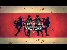 【千銃士】グループPV「アメリカ独立戦争」 - YouTube