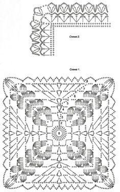 Materiales gráficos Gaby: Hermosos almohadones