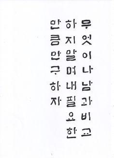 t116A w6 김원지 06