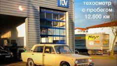 Lada-2101 на технички преглед во Германија – Видео