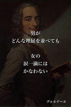 BG1alolCcAA1UKE.jpg:large (640×960)
