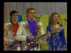 запись 1975 года На сцене Дк Металлургов, где была репетиционная база Ариэля. Солист - Лев Гуров.(скончался 19 марта 2011 года в Челябинске. От Рака