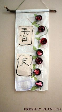 Chinese Seasonal Scrolls: A fun way to explore Chinese calligraphy with kids!