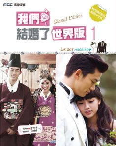 comic book #TaecGui