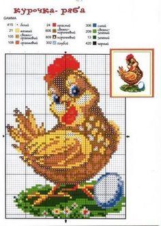 galinha.jpg 366×512 piksel