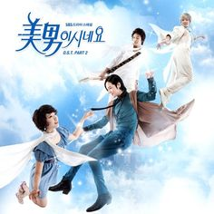 You're Beautiful was the first KDrama I watched and it actually changed my life.:-).<3