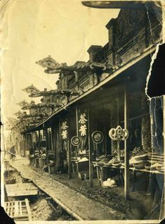 Tea shop in Shanghai (from René Antoine Nus collection)