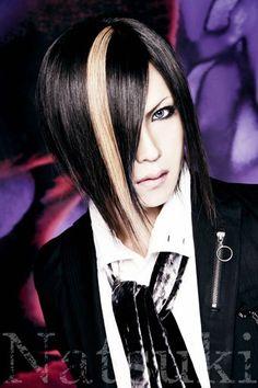 Natsuki - vocal