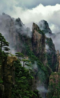 """Today's Photo Of The Day is """"Huangshan Mountains"""" by Bill Sisson. Location: Hu… Today's Photo Of The Day is """"Huangshan Mountains"""" by Bill Sisson. """"China's Huangshan Mountains, also known as the Landscape Photography, Nature Photography, Travel Photography, Photography Ideas, Mountain Photography, Portrait Photography, Nature Aesthetic, Fantasy Landscape, Forest Landscape"""