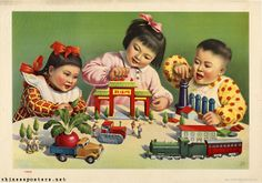 Chinese Propaganda Posters: unique reprints from posters from China, Chinese Propaganda Posters, Chinese Posters, Propaganda Art, Vintage Ephemera, Vintage Postcards, Vintage Ads, Chinese Babies, Baby Posters, New Years Poster