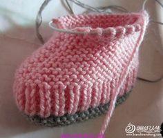 Daha sonra dokuma bebek ayakkabıları (proses şeması ile)