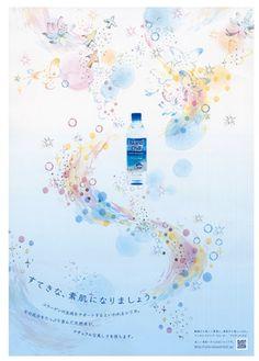 love color and mood Food Graphic Design, Graphic Design Posters, Book Design, Layout Design, Design Art, Web Design, Packaging Design, Branding Design, Japan Design