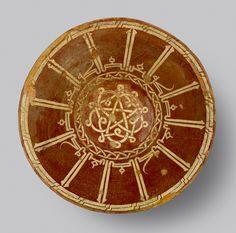 "Slip Painted Calligraphic Bowl - ADC.103 Origin: Central Asia Circa: 10 th Century AD to 11 th Century AD Dimensions: 3.39"" (8.6cm) high ..."