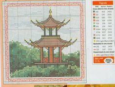 Pagoda Temple - cross stitch pattern - Bing Images