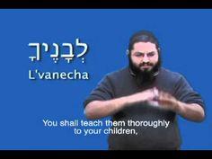 The Shema Prayer