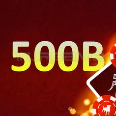 ZYNGA POKER CHIPS 1 TRILLION EXTREMELY FAST SHIPPING IN 1 HOURS