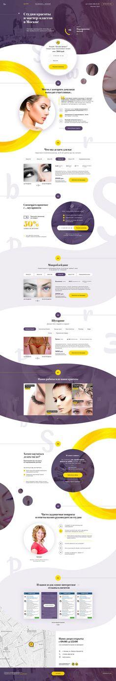 Beauty Saloon / Design by Alexander Egorov Web Design Websites, Web Ui Design, Best Web Design, Web Design Trends, Page Design, Responsive Web Design, Website Design Layout, Web Layout, Layout Design