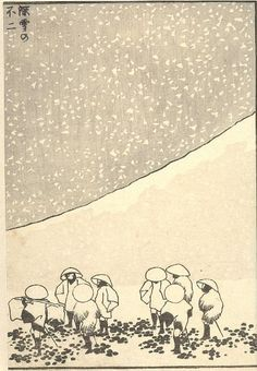 "Katsushika Hokusai, ""Fuji in Deep Snow,"" Japanese, Edo period, c. 1835-47. Harvard Art Museums/Arthur M. Sackler Museum, 1933.4.1114."
