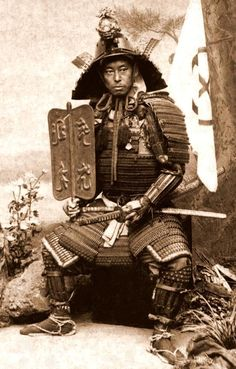IMAGES OF OLD JAPANESE ARMOR | SELF PORTRAIT OF JAPANESE PHOTOGRAPHER T. ENAMI WEARING SAMURAI ARMOR ...
