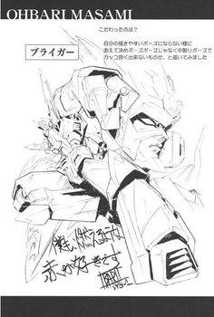 Super Robot Taisen, Heavy Metal Comic, Manga Anime, Robot Illustration, Sketch Pad, Robot Design, Japanese Art, Cool Drawings, Transformers