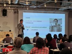 定国直樹社長の講演「日本におけるFashion×Pinterestの可能性」