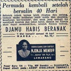 Indonesian Old Commercials: Habis Beranak Njonja Meneer ( after giving birth traditional medicine)