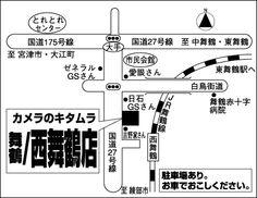 カメラのキタムラ舞鶴・西舞鶴店の店舗スタッフブログ。店舗独自のお得情報やブログにしか載せられないセール情報、スタッフの日常など必見の情報が満載!