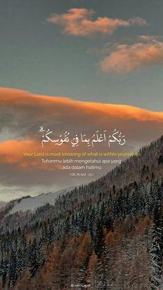 Pray Quotes, Hadith Quotes, Quran Quotes Love, Ali Quotes, Reminder Quotes, Islamic Love Quotes, Muslim Quotes, Beautiful Quran Quotes, Quran Quotes Inspirational