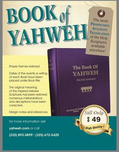 Amazon the book of yahweh the holy scriptures tenth edition the one and only book of yahweh is now available grab a copy today fandeluxe Gallery