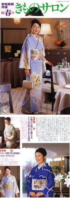きものサロン 2008 Spring Summer Outfits, Kimono, Saree, Spring, Ideas, Fashion, Moda, Summer Looks, Kimonos